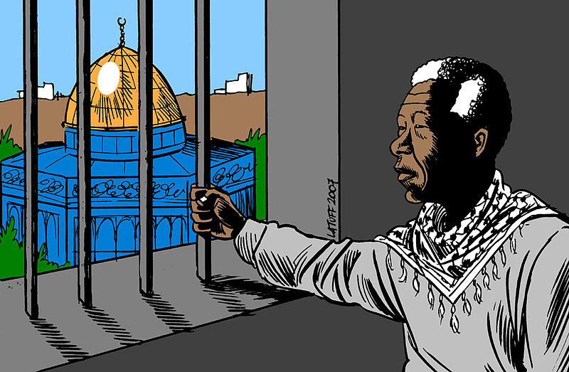 File:Mandela on Israeli apartheid by Latuff2.jpg