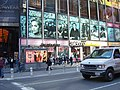 Manhattan New York City 2008 PD 44.JPG