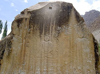 Gilgit-Baltistan - Manthal Buddha Rock in outskirts of Skardu city