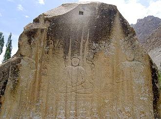 Gilgit-Baltistan - Manthal Buddha Rock in outskirts of Skardu city