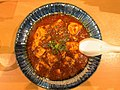 Mapo tofu, kombu and bel pepper, and sour at Hoteichan; March 2020.jpg