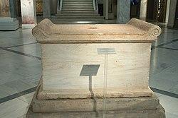 Marble altar, 194-93 BC, NAMA 1495, 191148.jpg