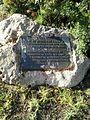 Marianne Cohn plaque Yad Vashem.jpg