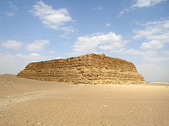 Egyptian pyramids - The Mastabat al-Fir'aun at Saqqara