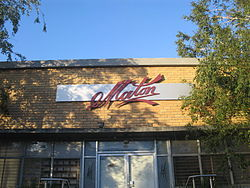 Maton Guitar Factory Entrance.JPG
