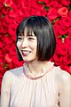 Matsuoka Mayu at Opening Ceremony of the Tokyo International Film Festival 2018 (44893899224).jpg