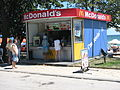 McDonalds' in Golden Sands, Bulgaria.JPG