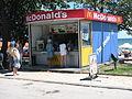 McDonalds' in Golden Sands, Bulgaria.JPG