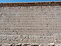 Medinet Habu Ramses III. Tempel Nordostwand 27.jpg