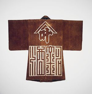 Mingei - Image: Meiji Period Fireman's Coat Brooklyn Museum