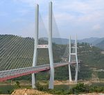 Meixihe Bridge.JPG