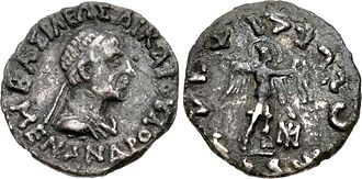 Menander II - Menander II bareheaded.