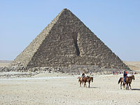 Pentingnya Mengenal Sejarahmu ! (Islamic Iconoclasm) 200px-Menkaures_Pyramid_Giza_Egypt