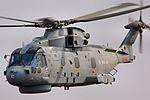 Merlin - RIAT 2013 (33753882444).jpg