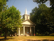 This Methodist Church at Historic Washington State Park is the oldest church of that denomination in Arkansas. Methodist Church at Historic Washington State Park IMG 1467.JPG