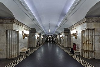 Smolenskaya (Arbatsko–Pokrovskaya line) - Image: Metro MSK Line 3 Smolenskaya
