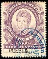 Mexico 1880 revenue F75 Puebla.jpg