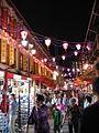 Mid-Autumn Festival 25, Chinatown, Singapore, Sep 06.JPG