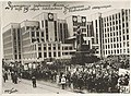 Miensk, Dom uradu. Менск, Дом ураду (11.07.1935).jpg