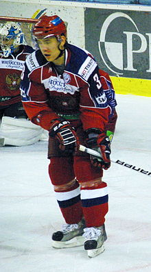 Description de l'image Mikhail Pashnin (Russia ice hockey 2010).jpg.