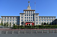 Military Museum of the Chinese People's Revolution 201709.jpg
