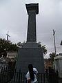 Milne Asylum Pilar St. Louis Cemetery 2 NOLA.jpg