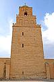 Minaret de la Grande Mosquée de Kairouan.jpg