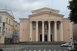 Minsk Drama Theatre.jpg