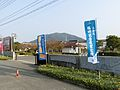Mitajiri Salt ponds Memorial park 1 Entrance.jpg