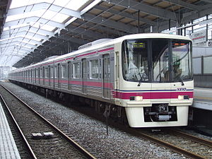 Keio Sagamihara Line - A 8000 series EMU at Keio-Tama-Center Station in May 2006