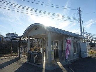 Mōgi Station - Mōgi Station in December 2017