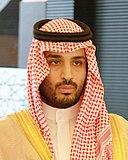 Мохаммед бин Салман аль-Saud2.jpg