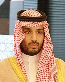 Mohammed Bin Salman al-Saud2.jpg