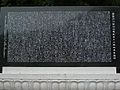 Monument at Girimsa-Gyeongju-Korea-02.jpg