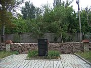 Monument to the chool-leavers of the school 35 who was soldiers in World War II, Donetsk.jpg