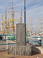 Monument voor de gevallen Harlinger zeelieden tijdens de tweede wereld oorlog door Dirk de Vries (1995).jpg