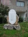 Monumento ai Caduti - panoramio (12).jpg