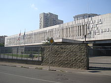 Moscow, Klimashkina 5.JPG