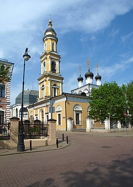 Moscow, St.Nicholas in Tolmachi May 2010 04.JPG