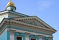 Moscow ChurchTrinity4.JPG