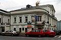 Moscow Malaya Dmitrovka Street 12.jpg
