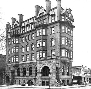 Mount Morris Bank Building - Sometime between 1883 and 1889