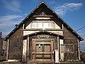 Moyoro Shell Midden Museum.jpg