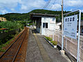 Mr maehama station.jpg