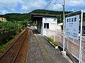Mr maehama station.jpg