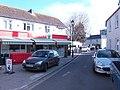 Mullion General Store - geograph.org.uk - 385180.jpg