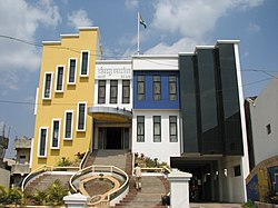 Rahimatpur Municipal Council building