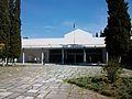 Museu arqueològic d'Olímpia, exterior.JPG