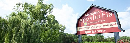 Entrance sign at the Museum of Appalachia