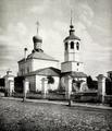 N.A.Naidenov (1882). V3.1.11. Pokrov v Levshine crop.png